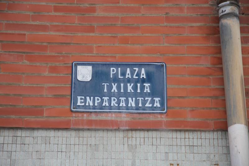 Algortako Txikia plaza izenez aldatuko dutela iragarri du Getxoko alkateak